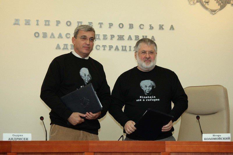 Днепропетровщина получит от ООН $2 млн на помощь переселенцам, фото-2