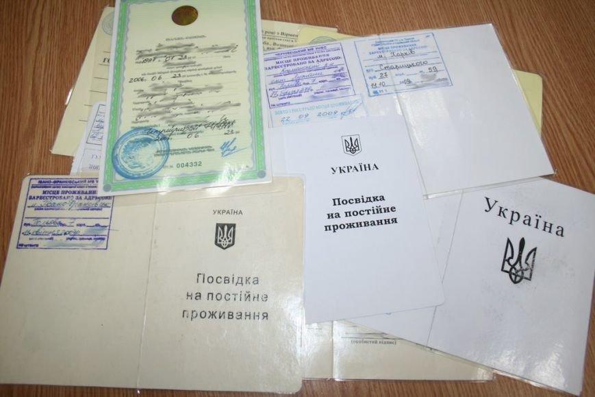 Харьковские СБУшники  накрыли преступников, которые подделывали «шенгенские» визы, фото-1