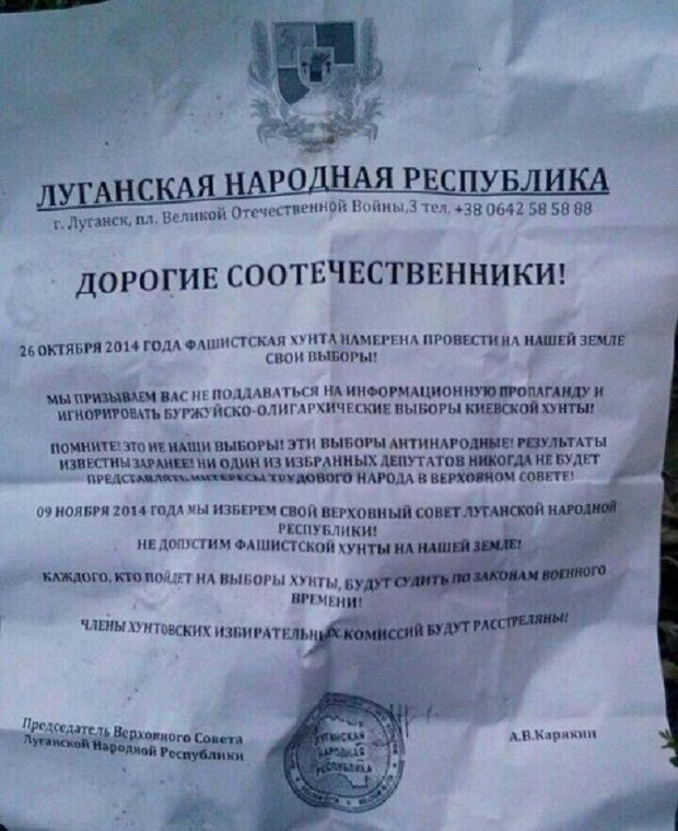ВЫБОРЫ-2014: выбираем будущее Украины, фото-20