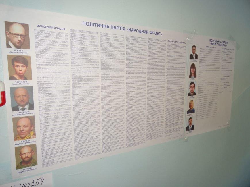 В Мариуполе начались выборы (ФОТОРЕПОРТАЖ), фото-1