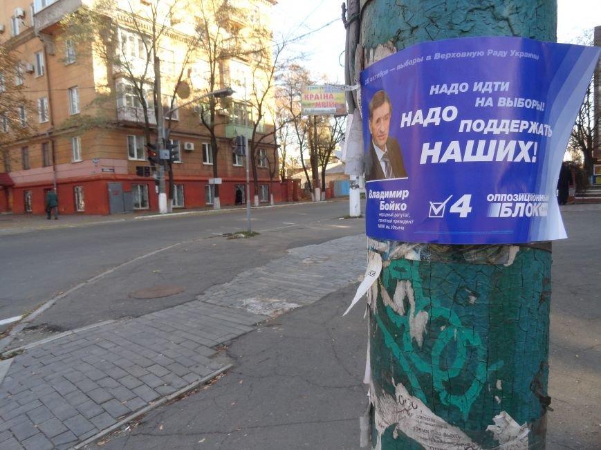 В день выборов в центре Мариуполя продолжается агитация за кандидатов в депутаты (ФОТОФАКТ), фото-10