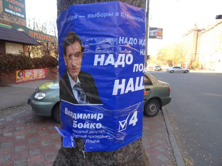 В день выборов в центре Мариуполя продолжается агитация за кандидатов в депутаты (ФОТОФАКТ), фото-8