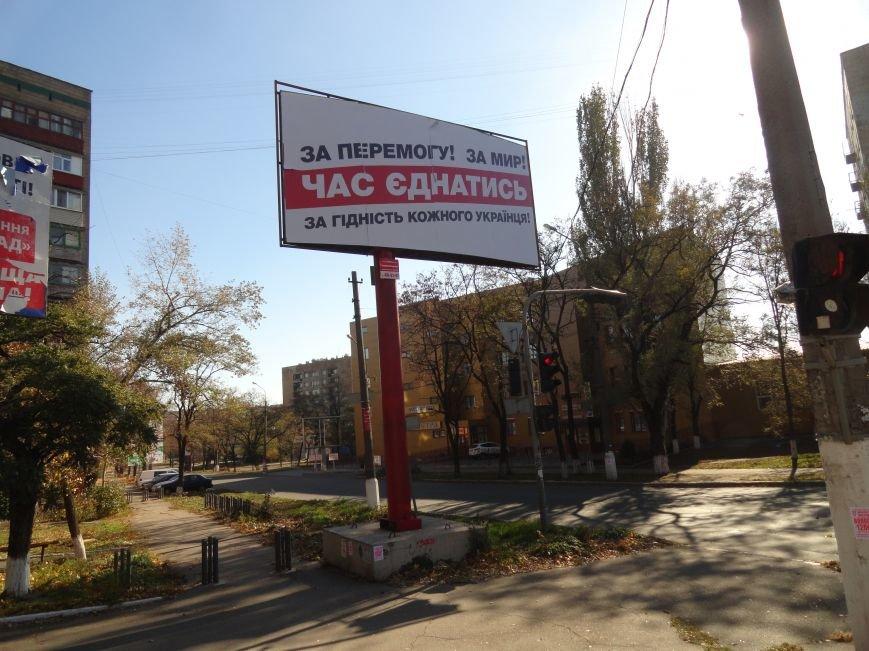 В день выборов в центре Мариуполя продолжается агитация за кандидатов в депутаты (ФОТОФАКТ), фото-7