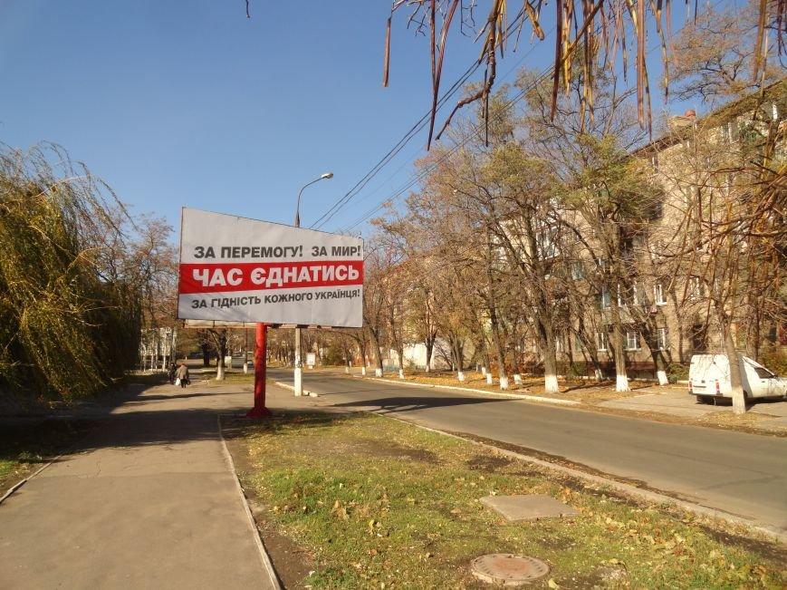 В день выборов в центре Мариуполя продолжается агитация за кандидатов в депутаты (ФОТОФАКТ), фото-6