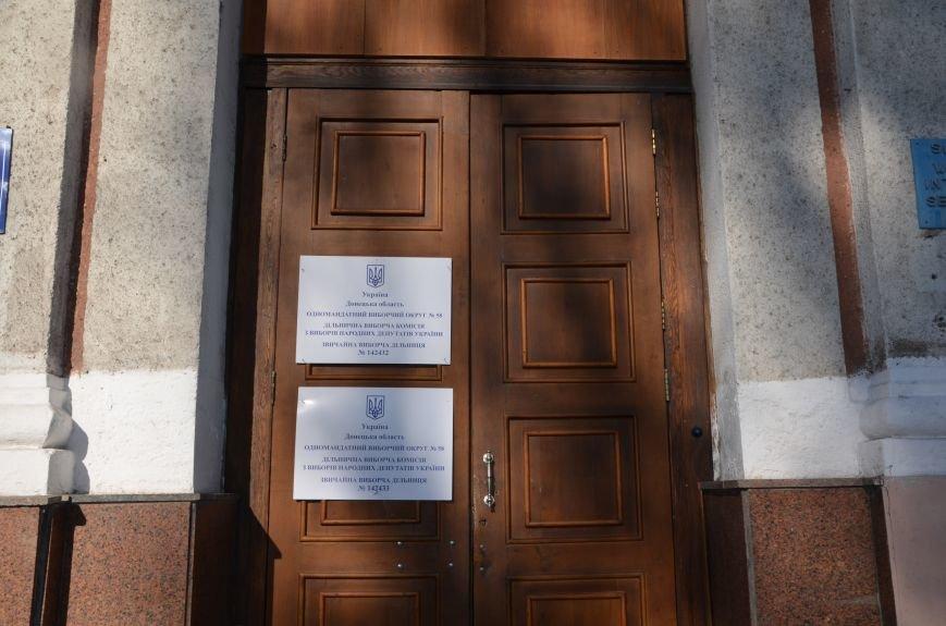 В Мариуполе избирательные участки открылись без военных (ФОТО), фото-7