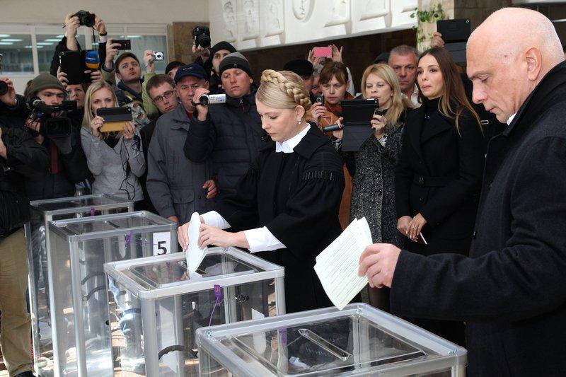 выборы юля10