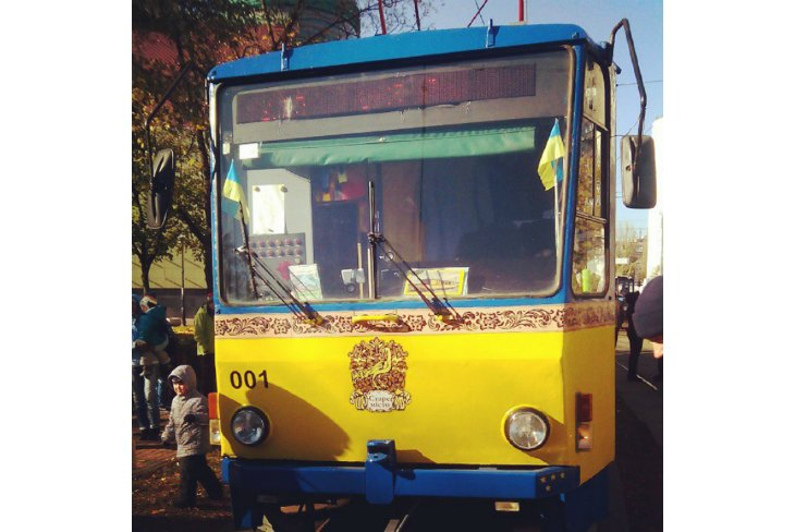 Парад трамваев в Киеве (ФОТОРЕПОРТАЖ), фото-14