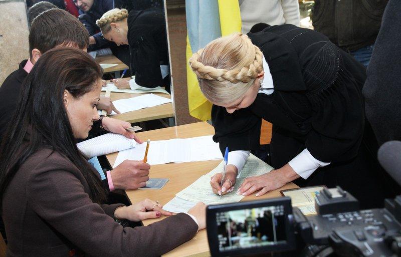 юля выборы3