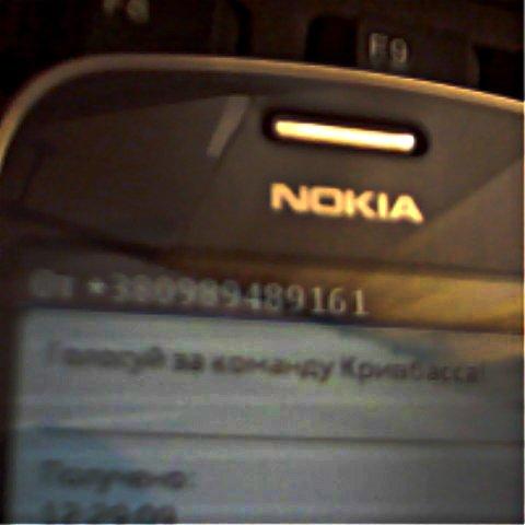 Криворожане получают в день выборов смс с агитацией (ФОТОФАКТ), фото-4