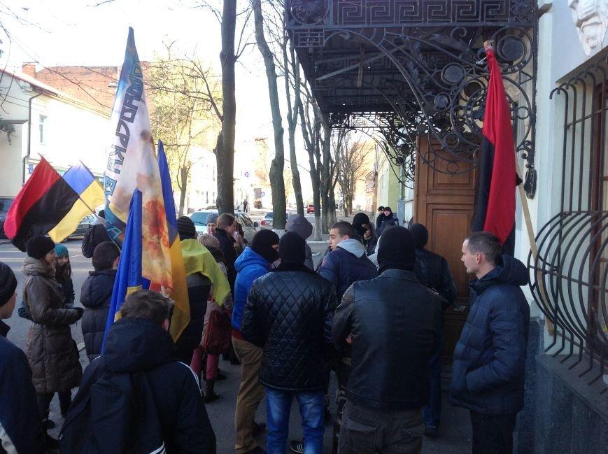 В Харькове прошел пикет областной прокуратуры, фото-1