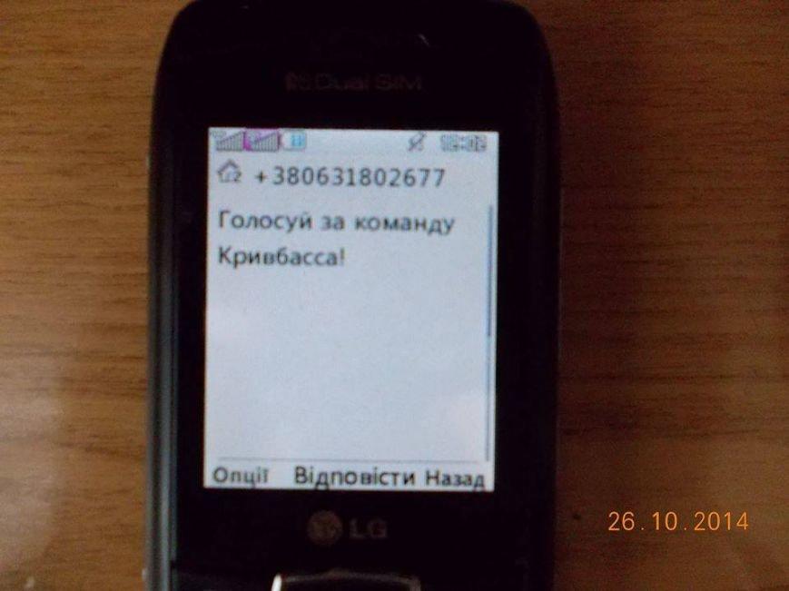 10644977_394351710713230_1117887383596212094_n