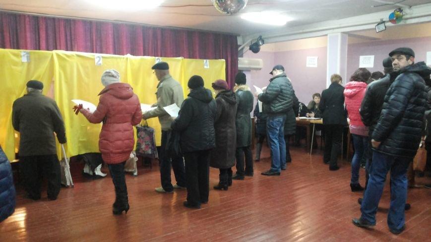 Доброполье делает свой выбор, 26 октября 2014, фото-1