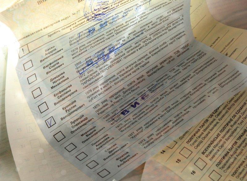 избиратели5
