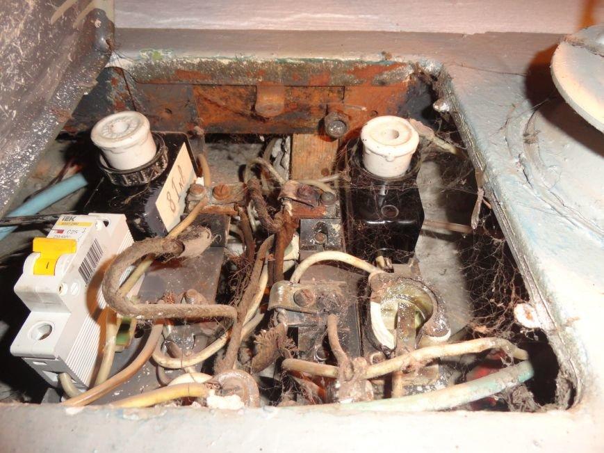 Изношенная электропроводка стала причиной возгорания в одной из пятиэтажек Жовтневого района (ФОТО), фото-5