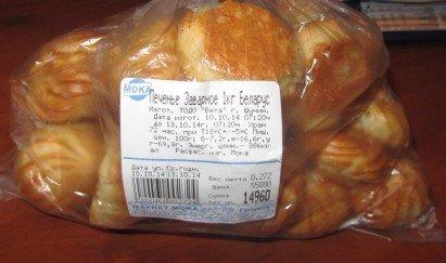 Фотофакт: гродненка купила печенье с тараканом внутри (фото) - фото 1
