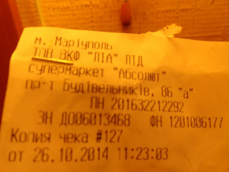 Жительница Мариуполя в банке с икрой обнаружила постороннее существо (ФОТОФАКТ), фото-4