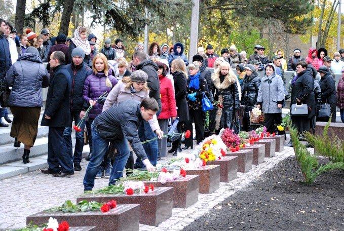 2014.10.24_ЦГОК_ПСП_Открытие мемориала_70 лет освобождения Украины (134)