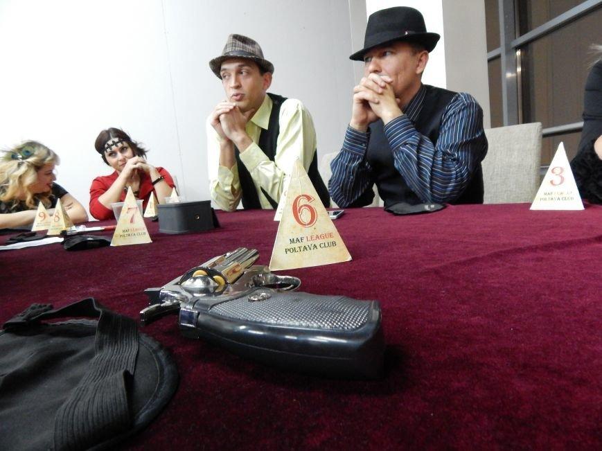 В  Полтаве появилось место, где собираются мафиози (Фото), фото-1