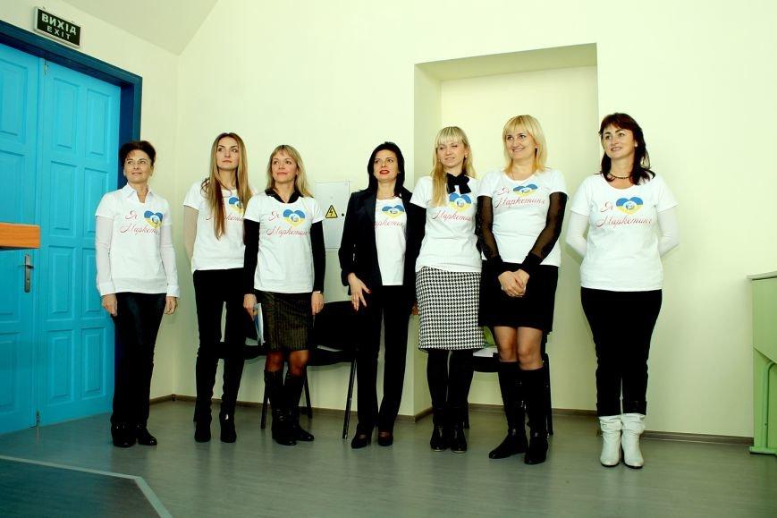 Як рівненський НУВГП відсвяткував День маркетолога (Фото), фото-4