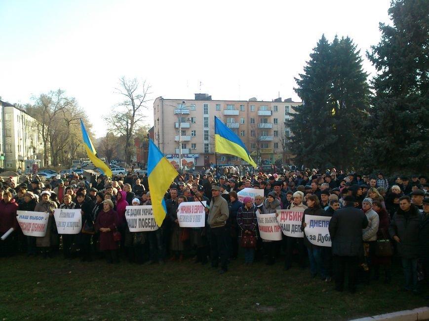 В Днепродзержинске работники предприятий кандидатов Захорольского и Дубинина митингуют за своих работодателей, фото-3
