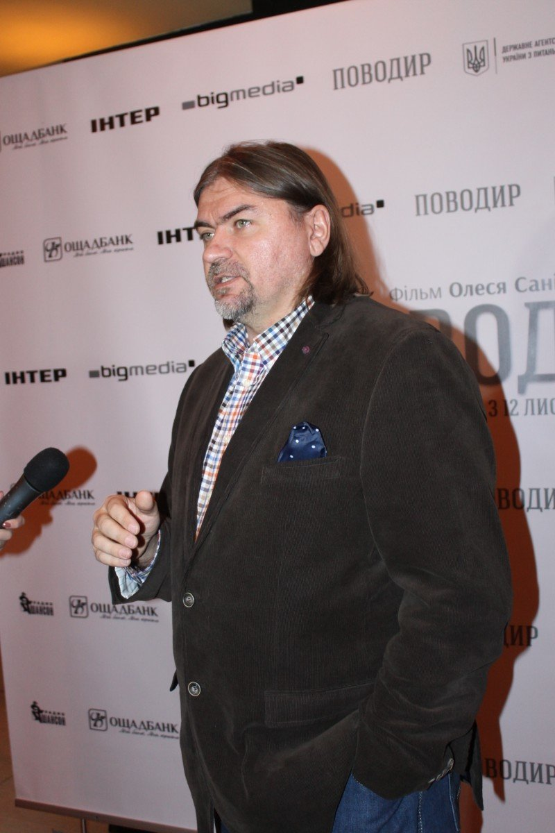 В Кривом Роге прошел допремьерный показ фильма  «Поводырь», номинированного на «Оскар»  (ФОТО), фото-4