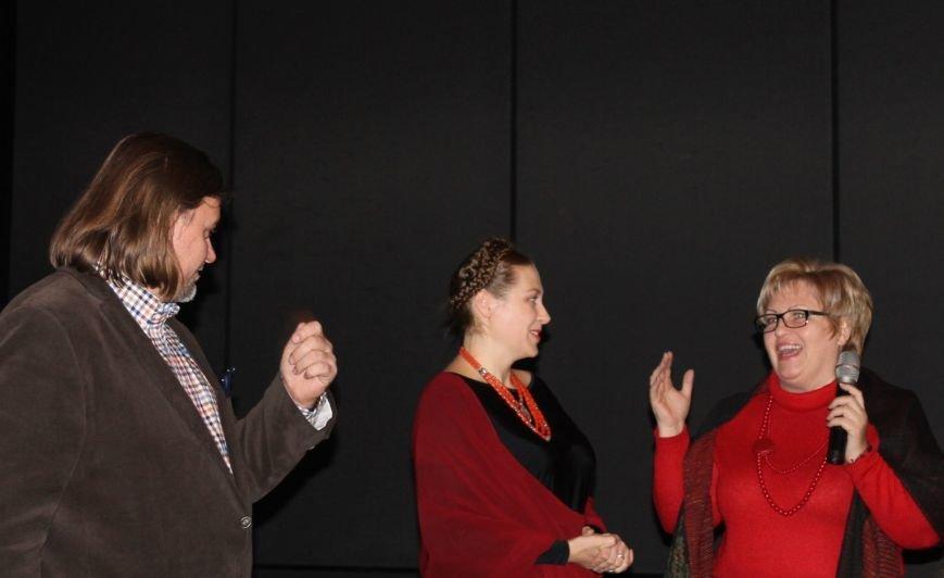 В Кривом Роге прошел допремьерный показ фильма  «Поводырь», номинированного на «Оскар»  (ФОТО), фото-2