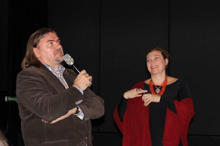 В Кривом Роге прошел допремьерный показ фильма  «Поводырь», номинированного на «Оскар»  (ФОТО), фото-1