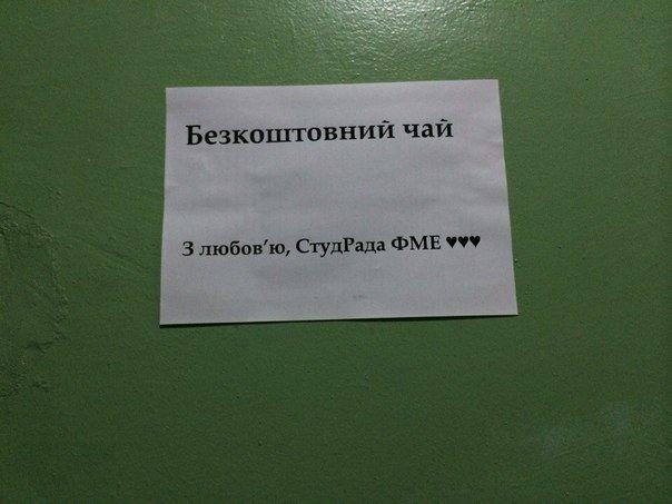 ApUvKlM93RY