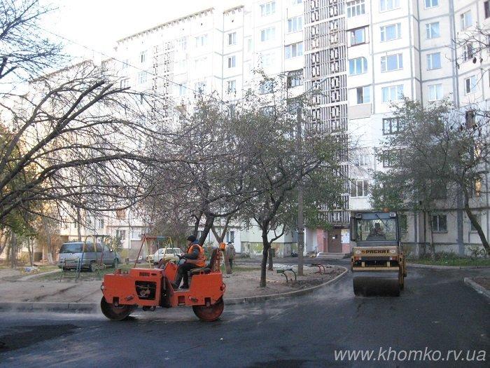 У Рівному на Костромській практично поклали 536 тон асфальту (Фото), фото-3
