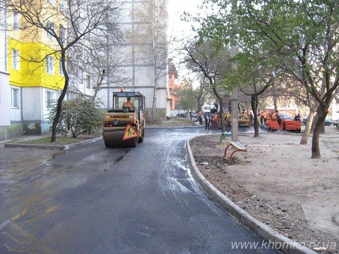 У Рівному на Костромській практично поклали 536 тон асфальту (Фото), фото-1