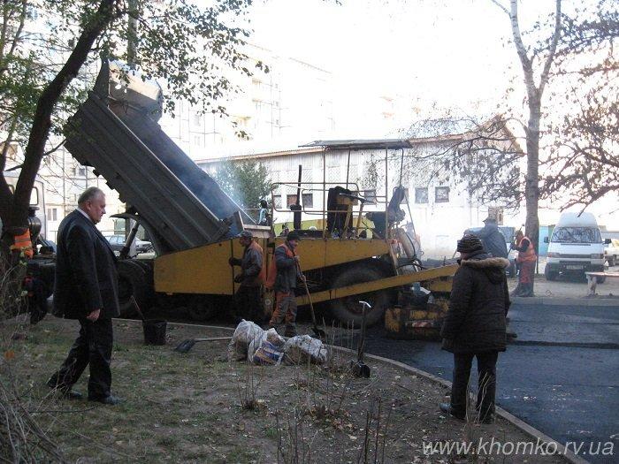 У Рівному на Костромській практично поклали 536 тон асфальту (Фото), фото-7