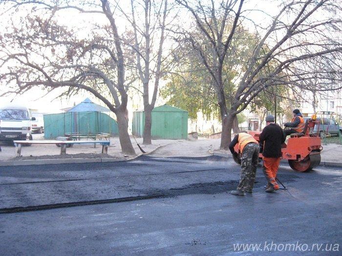 У Рівному на Костромській практично поклали 536 тон асфальту (Фото), фото-5