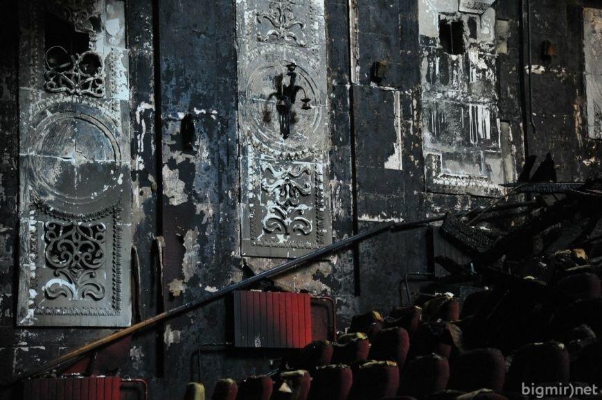 """Кинотеатр """"Жовтень"""" после пожара (ФОТОРЕПОРТАЖ), фото-11"""