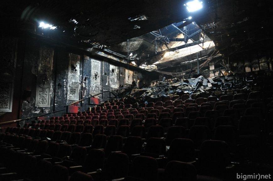 """Кинотеатр """"Жовтень"""" после пожара (ФОТОРЕПОРТАЖ), фото-14"""