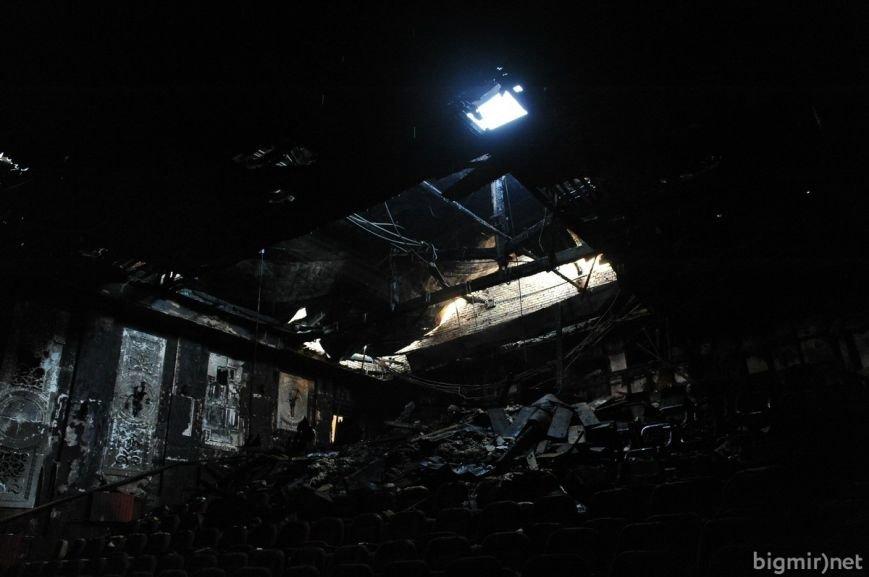 """Кинотеатр """"Жовтень"""" после пожара (ФОТОРЕПОРТАЖ), фото-10"""
