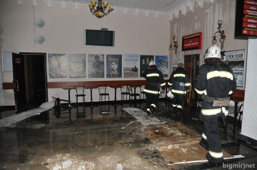 """Кинотеатр """"Жовтень"""" после пожара (ФОТОРЕПОРТАЖ), фото-5"""