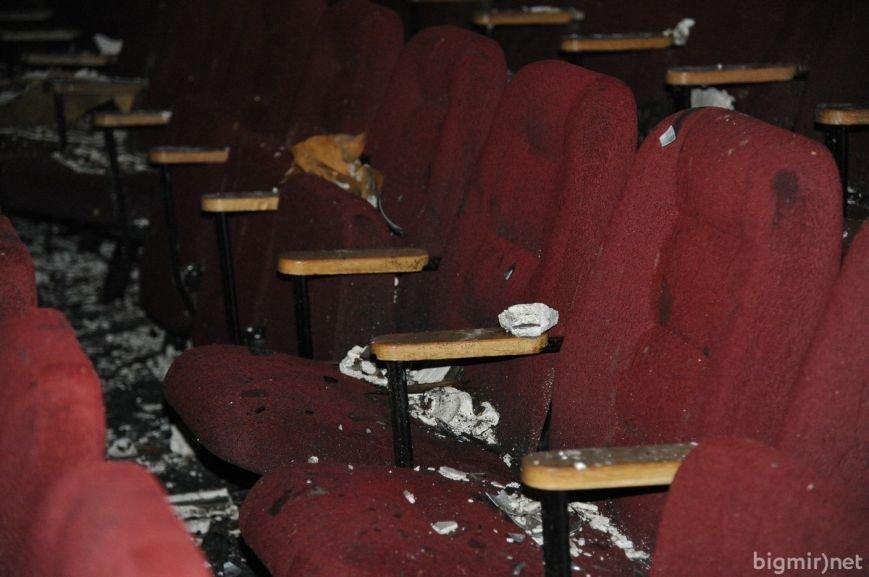 """Кинотеатр """"Жовтень"""" после пожара (ФОТОРЕПОРТАЖ), фото-9"""