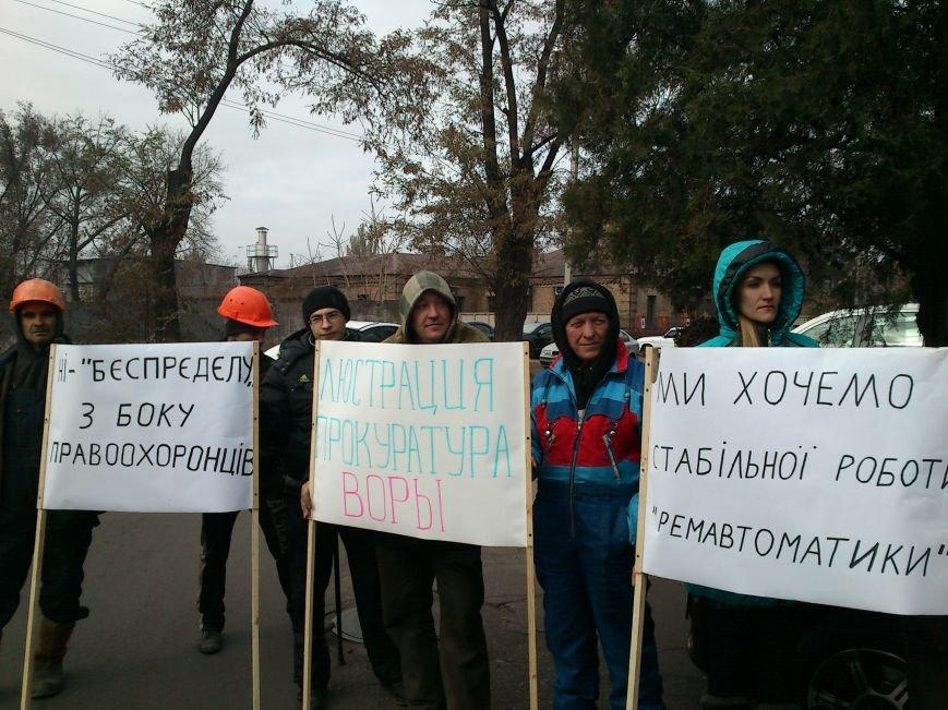 В Днепродзержинске Правый Сектор предупредил прокуратуру, что «работать по старому» им не дадут, фото-5
