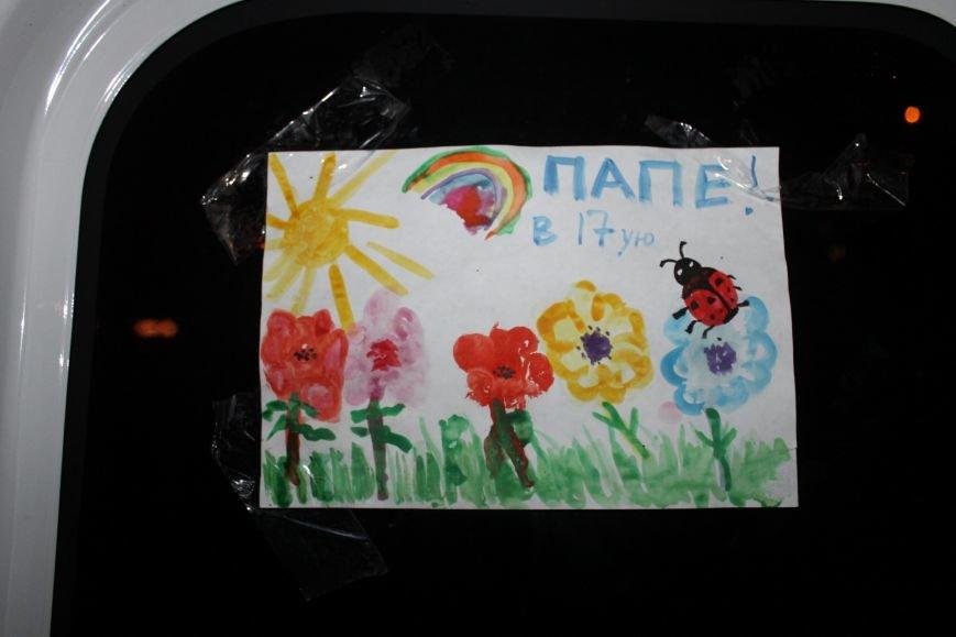 Криворожские волонтеры  купили и укомплектовали машину скорой помощи в  АТО (ФОТО), фото-3
