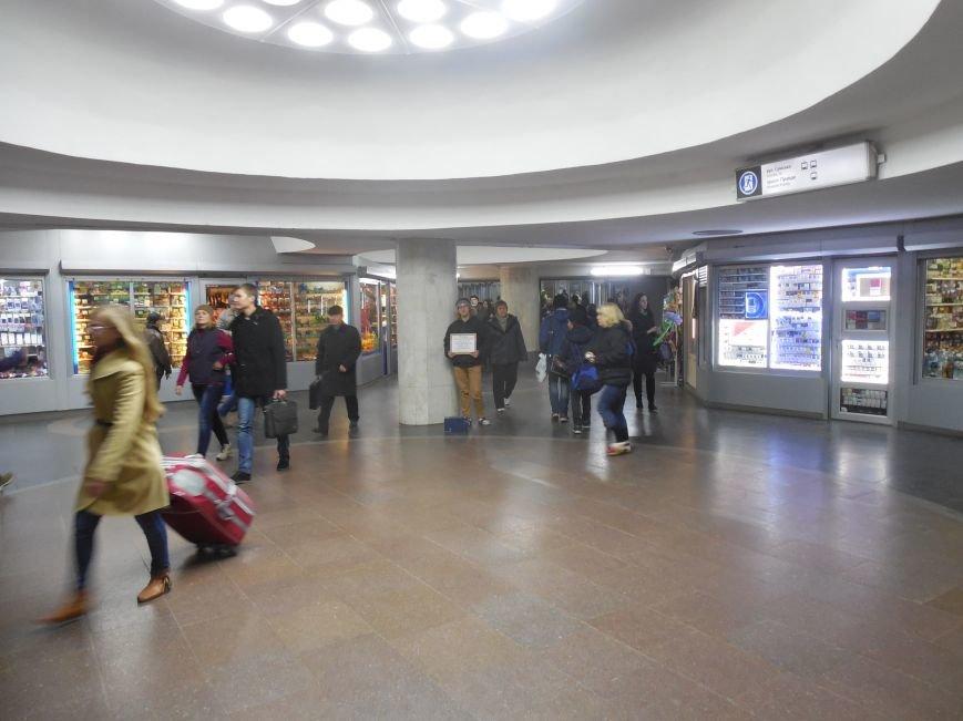 Социальный эксперимент: как мы в переходе метро собирали деньги для бойцов АТО (ФОТО), фото-1