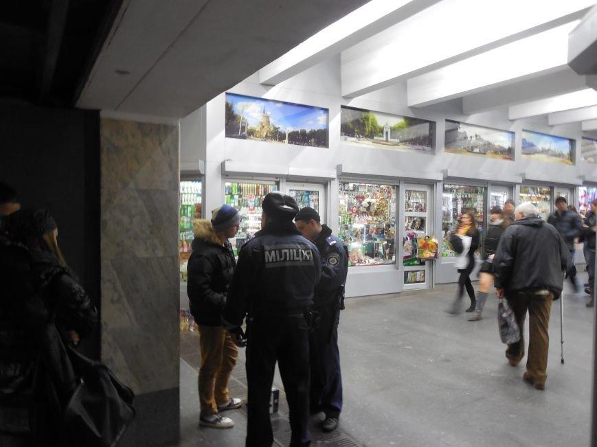 Социальный эксперимент: как мы в переходе метро собирали деньги для бойцов АТО (ФОТО), фото-4