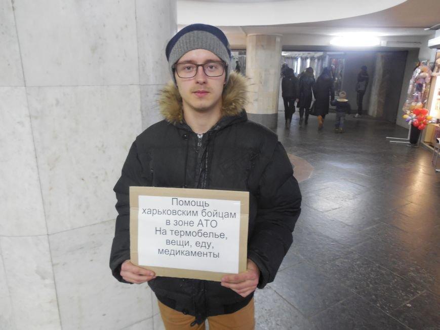 Социальный эксперимент: как мы в переходе метро собирали деньги для бойцов АТО (ФОТО), фото-6