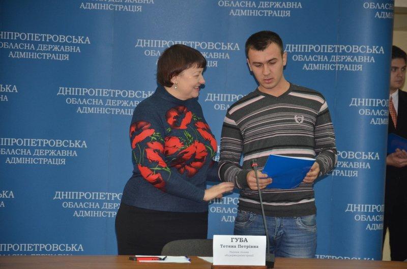 Свыше 250 жителей Днепропетровщины, которые дежурят на блок-постах, получили награды, фото-3