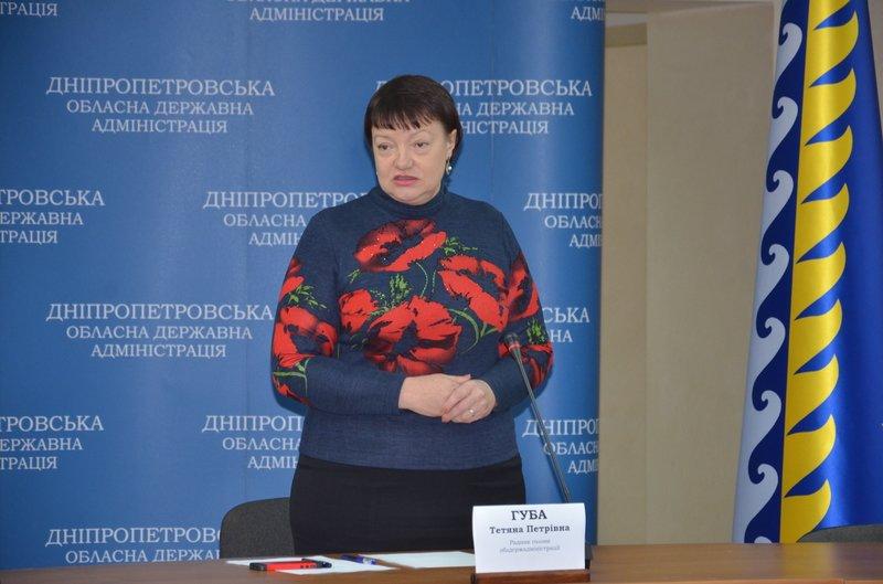 Свыше 250 жителей Днепропетровщины, которые дежурят на блок-постах, получили награды, фото-1