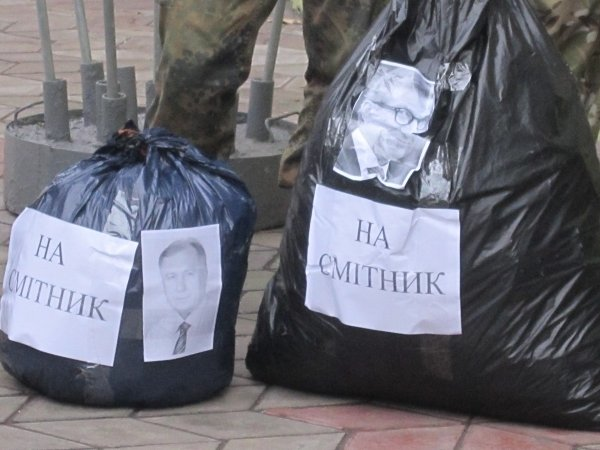 Патриоты Мариуполя пикетировали Штаб обороны (ФОТО), фото-2