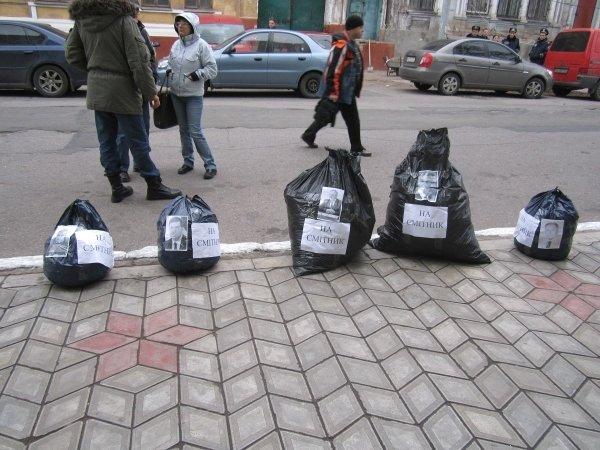 Патриоты Мариуполя пикетировали Штаб обороны (ФОТО), фото-1