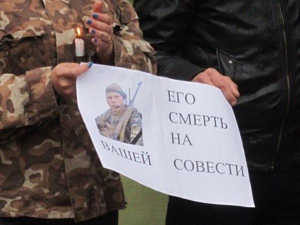 Патриоты Мариуполя пикетировали Штаб обороны (ФОТО), фото-5