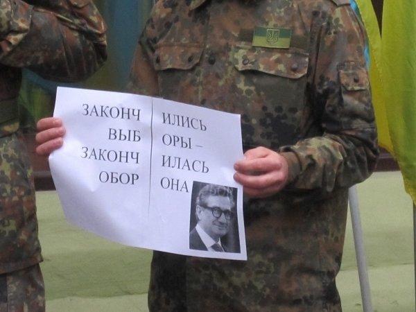 Патриоты Мариуполя пикетировали Штаб обороны (ФОТО), фото-4
