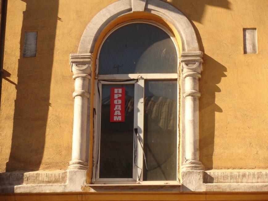 Фотопятница «Окна родного города», фото-35