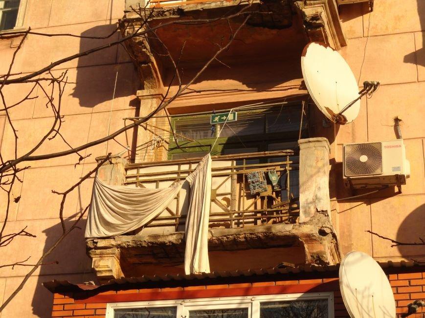 Фотопятница «Окна родного города», фото-45